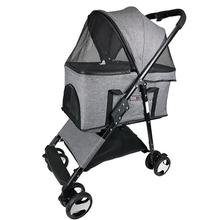 Executive Pet Stroller with Removable Cradle by Dogline - Gray