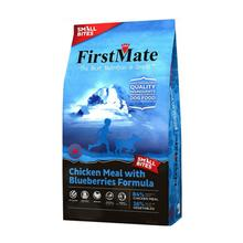FirstMate Grain Free Small Bites Dog Food - Chicken Meal with Blueberries