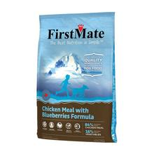 FirstMate Grain Free Dog Food - Chicken Meal with Blueberries