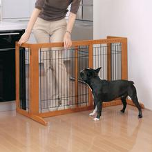 Freestanding Dog Gate - H Series - Autumn Matte