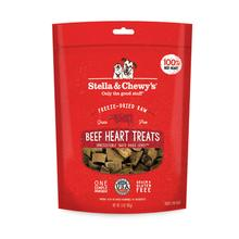 Stella & Chewy's Freeze Dried Beef Heart Dog Treats