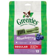 Greenies Dental Dog Chew - Blueberry Flavor