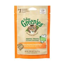 Greenies Feline Dental Cat Treats - Oven Roasted Chicken