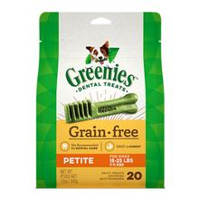 Greenies Grain Free Dental Dog Chews - Petite Dog Size
