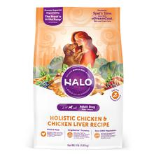 HALO Holistic Adult Dog Food - Chicken & Chicken Liver Recipe