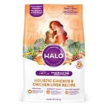 HALO Holistic Small Breed Dog Food - Chicken & Chicken Liver Recipe