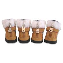 Hiker Dog Boots with Faux Fur Trim - Brown