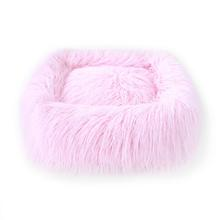 Himalayan Yak Dog Bed by Hello Doggie - Ballerina Pink