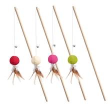 HUNTER Dangler Ball Cat Toy by Laura
