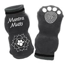 Mantra Muttsoks Dog Socks by Muttluks - Gray Lotus Paw