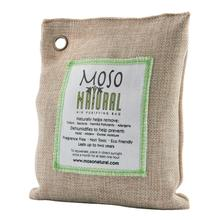 Moso Natural Air Purifying Bag - Natural