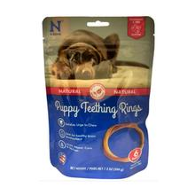N-Bone Puppy Grain-Free Teething Ring Dog Treat - Blueberry & BBQ Flavor