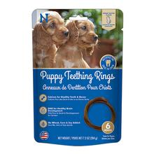 N-Bone Puppy Teething Ring Dog Treat - Peanut Butter Flavor