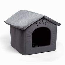 Nightmare Before Christmas Zero Dog House