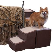 Pet Gear Easy Step Bed Stair for Pets - Chocolate