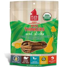 Plato Mini Thinkers Grain-Free Organic Butternut Squash & Turkey Dog Treats