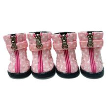 Polka Dot Hiker Dog Boots - Light Pink