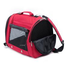 Prefer Pets Hideaway Backpack Dog Carrier - Burgundy