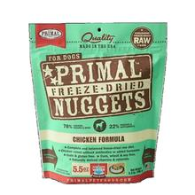 Primal Canine Freeze Dried Nuggets Dog Treat - Chicken