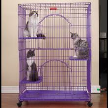 ProSelect Foldable Cat Cage - Purple