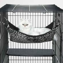 ProSelect ThermaPet Cat Cage Hammock - Silver Leopard