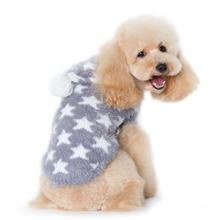 PuppyPAWer Star Hoodie Dog Sweater by Dogo - Gray
