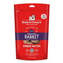 Stella & Chewy's Absolutely Rabbit Dinner Patties Dog Treat - Freeze Dried