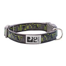 Skyline Adjustable Clip Dog Collar By RC Pets