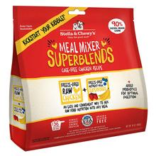 Stella & Chewy's Superblends Freeze Dried Meal Mixer Dog Food Topper - Chicken