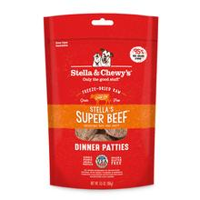 Stella & Chewy's Super Beef Dinner Patties Dog Treats - Freeze Dried
