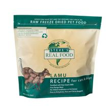 Steve's Real Food Freeze-Dried Raw Nuggets Pet Treats - Lamu