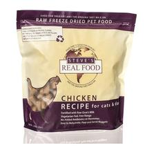 Steve's Real Food Freeze-Dried Raw Nuggets Pet Food - Chicken