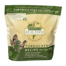 Steve's Real Food Freeze-Dried Raw Nuggets Pet Treats - Turducken
