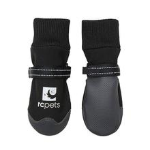 Strider Dog Boots by RC Pet - One Pair