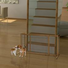 TAKE Freestanding Pet Gate - Bamboo