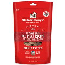 Stella & Chewy's Remarkable Red Meat Recipe Dinner Patties Dog Treats - Freeze Dried