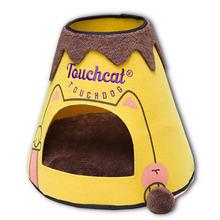 Pet Life Touchcat Molten Lava Designer Cat Bed House with Teaser Toy - Yellow