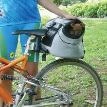 USB Dog Carrier Bicycle Connection