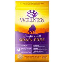 Wellness Complete Health Natural Grain Free Dog Food - Chicken Recipe