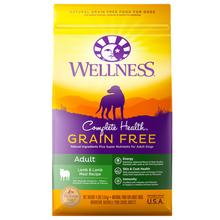 Wellness Complete Health Natural Grain Free Dog Food - Lamb Recipe