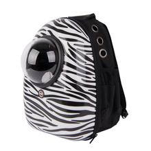Zebra Backpack Cat Carrier by Catspia - Zebra